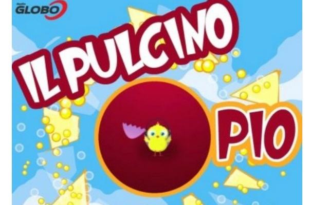 pulcino-pio-tormentone-estate-canzoni-piu-popolari-2012