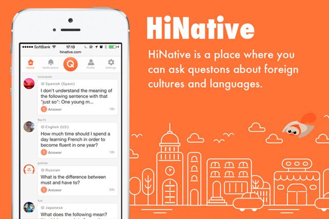 hi-native-created-yang-yang-xi-ask-any-question-get-answer-review-app
